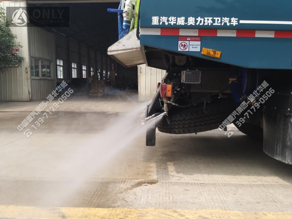 重汽豪沃道路污染清除车(16立方/国六)