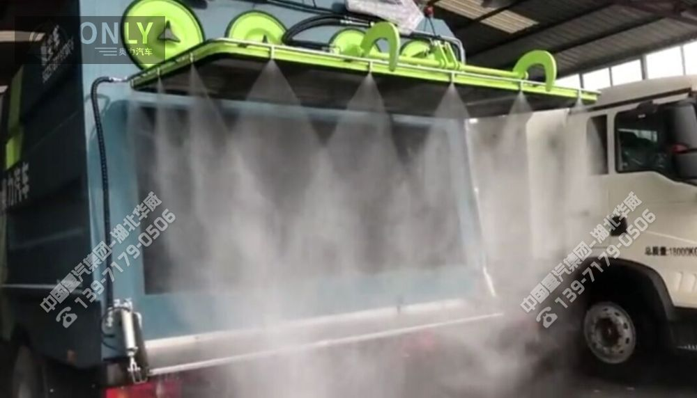 庆铃五十铃干湿两用吸尘车